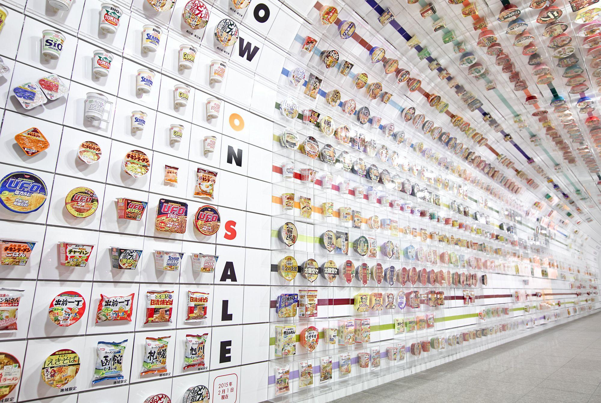 RCOSAKA_00370-1.png.jpeg